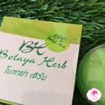 Botaya Herb Nourishing Skin Cream โบทาย่า เฮิร์บ นูริชชิ่ง สกิน ครีม ขนาด 12 กรัม