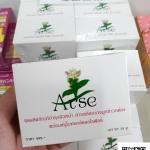 Arse Cream อาร์เซ่ ครีม ครีมบำรุงผิว