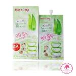 ขายส่ง Best Korea Aloe Vera Gluta Serum เบสโคเรีย อโลเวร่า กลูต้า เซรั่ม