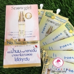 ขายส่งครีมซอง Snowgirl Day Serum สโนว์เกิร์ล เดย์ ซีรั่ม เอสพีเอฟ 50 + พีเอ ++++