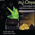 Pcare Skincare Onyx soap พีแคร์ สกินแคร์ สบู่โอนิกซ์