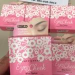 cute press eye cheek mini palette คิวท์ เพรส ชีค มินิ พาเลท