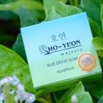 Ho-Yeon Blue Detox Soap สบู่โฮยอน สบู่ดีท็อกซ์ลดสิวหน้าใส