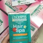 ทรีทเมนท์หมักผม Lolentis Hair Spa Treatment ลอเลนติส แฮร์สปา ทรีทเม้นท์ ช่วยฟื้นฟูเส้นผมอย่างล้ำลึก (แบบซอง)