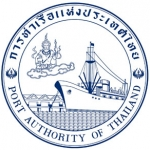 ++อัพเดตล่าสุด2560-61++ หนังสืออ่าน เตรียมสอบ คู่มือ แนวข้อสอบ #การท่าเรือแห่งประเทศไทย #ทุกตำแหน่ง ใหม่ล่าสุด 2560-61 ชัวร์สุดๆ พร้อมเฉลย