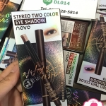 NOVO StereoTwo Color Silky Eye Shadow โนโว อายแชโดว์ แบบแท่ง เนื้อเนียน ประกายชิมเมอร์