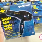 "suncon super hair dryer 2000 ไดร์เป่าผม ""ซันคอน"" รุ่น2000"
