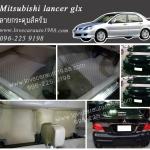 ยางปูพื้นรถยนต์ Misubishi lancer glx ลายกระดุมสีครีม