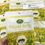 Nature's King Royal Jelly นมผึ้ง เนเจอร์ คิง