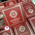 NOWSO นาวโซ ครีมน้ำมันม้าทองคำ ขนาด 50 กรัม