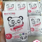 ขายส่ง Best Korea Panda Eye Serum Cream เบส โคเรีย แพนด้า อาย เซรั่ม ครีม