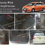 ยางปูพื้นรถยนต์ Toyota Wish ลายธนูสีดำขอบแดง