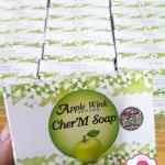 apple wink skincare cher'm soap สบู่แอปเปิ้ล
