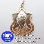 เหรียญเสมา ในหลวง รัชกาลที่ 9 ฉลองพระชนมพรรษา 6 รอบ 72 พรรษา ปี 2542 จัดสร้างโดยกระทรวงมหาดไทย