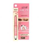 Ashley Dual Eyeshadow Pen A-266 แอสลี่ย์ อายแชโดว์เนื้อครีมแบบแท่ง