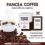 PANCEA COFFEE แพนเซีย คอฟฟี่