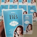 ครีมหน้าเนียน มิสทิน บีบี เบบี้ เฟซ ครีม Mistine BB Baby Face Cream