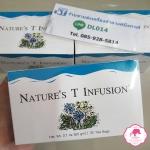 Unicity Nature's T INFUSION ชาสมุนไพร เนเจอร์ส ที ชาดีท็อกซ์