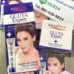Melaklear Gluta Expert Whitening Facial Cream ครีมบำรุงผิวหน้า เมลาเคลียร์ กลูต้า เอ็กซ์เปิร์ท ไวท์เทนนิ่ง