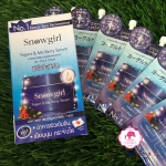Snowgirl Yogurt & Mix Berry Serum : สโนว์เกิร์ล โยเกิร์ต แอนด์ มิกซ์ เบอร์รี่ ซีรั่ม