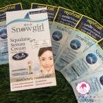 ขายส่งครีมสโนว์เกิร์ล Snowgirl Squalane serum Cream ครีมเซรั่มปลาฉลาม