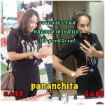 Pananchita ถาม-ตอบ รีวิว PER SOL Pananchita