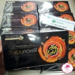 Oneman Coffee วันแมน คอฟฟี่ กาแฟวันแมน