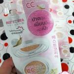 ขายส่งครีมซอง เบสโคเรีย Snail cc cushion best korea / สเนล ซีซี คุชชั่น