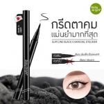 Karmart Black Charcoal Pen Eyeliner Baby Bright อายไลน์เนอร์ถ่านหิน ควบคุมความมันบนเปลือก ของแท้1000%ไม่แท้ยินดีคืน