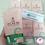 BB Acne BB Suncreen SPF50+ PA++++ บีเค แอคเน่ บีบี ซันสกรีน เอสพีเอฟ50+ พีเอ++++ เเบบซอง