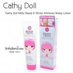 โลชั่นโดสน้ำนมCathy Doll Ready 2 White ของแท้1000% ไม่แท้ยินดีคืน