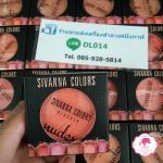 ขายส่ง HF120 sivanna colors blusher nude บรัชออน ปัดแก้ม