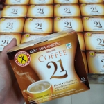 NatureGift Coffee 21 เนเจอร์กิฟ คอฟฟี่ ทเวนตี้ วัน