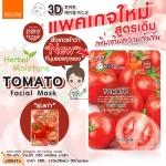มาส์กหน้ากาก 3D BELOV EAST-SKIN Tomato Facial mask อีส-สกิน โทเมโท้ ทรีดี เฟเชี่ยล มาส์คอีสสกิน 3Dมาส์คมะเขือเทศ (แพคเกจใหม่)