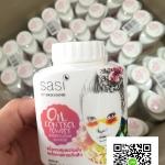 sasi Oil Control Powder ศศิ ออยล์คอนโทรล พาวเดอร์ แพคละ 170 มี 6ปุก