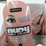 MeiLinda Nudy Double Eyelid สติกเกอร์ติดตา 2 ชั้น ไซส์ L