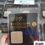 ashley eyelid tape A-338 สติกเกอร์ติดตาสองชั้น