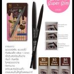 ขายส่งดินสอเขียนคิ้ว สิวันนา DP021 Sivanna Colors Eyebrow Super Slim สิวันนา อายบราว ซุปเปอร์ สลิม สอเขียวคิ้ว สิวันนา สำเนา