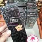 Voox DD Cream วอก ดีดีครีม