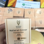 Morrin Natural Cover Foundation Sun Protection มอรร์ริน เนเชอรัล คัฟเฟวอร์ ฟาวเดชั่น