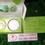Botaya Herb Nurishing Skin Cream โบทาย่า เฮิร์บ (ขนาดเล็กสำหรับทดลองใช้ ครีม 5 กรัม สบู่ 50 กรัม)