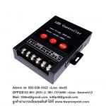 Controller RGB C3 ไม่ต้องเซตค่า ใช้งานได้เลย สำหรับงานป้าย - เหมาะกับ ทำป้าย ทุกชนิด