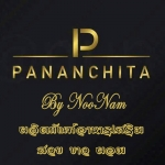 Pananchita by นู๋น้ำ รับสมัคร ตัวแทนจำหน่าย ขายส่ง ขายปลีก online ค่ะ