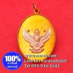 องค์พญาครุฑ หลวงพ่อวราห์ วัดโพธิ์ทอง รุ่น หัวใจเศรษฐี ปี 2552 เนื้อทองแดง