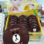 Peiyen Hydrating BB Powder ตลับสีน้ำตาล (1 กล่อง 15 ตลับ)