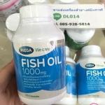 Mega We Care Fish Oil 1000 mg. เมก้า วีแคร์ ฟิช ออยล์