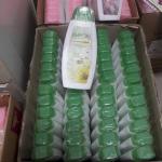 Bhaesaj eatra whitening lotion เภสัชเอ็กซ์ตร้าไวท์เทนนิ่งโลชั่น สูตรผสมอัลฟ่าอาร์บูตินและวิตามิน บี3