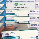 Benzac AC 5% เบนแซค เอซี 5%