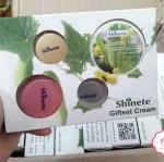 ขายส่งครีมชิเนเต้ Shinete' ครีม ชิเนเต้ หน้าขาวใส เซ็ตผลิตภัณฑ์ดูแลผิวหน้า
