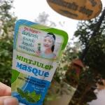 The Original Mint Julep Masque มาส์กมิ้น